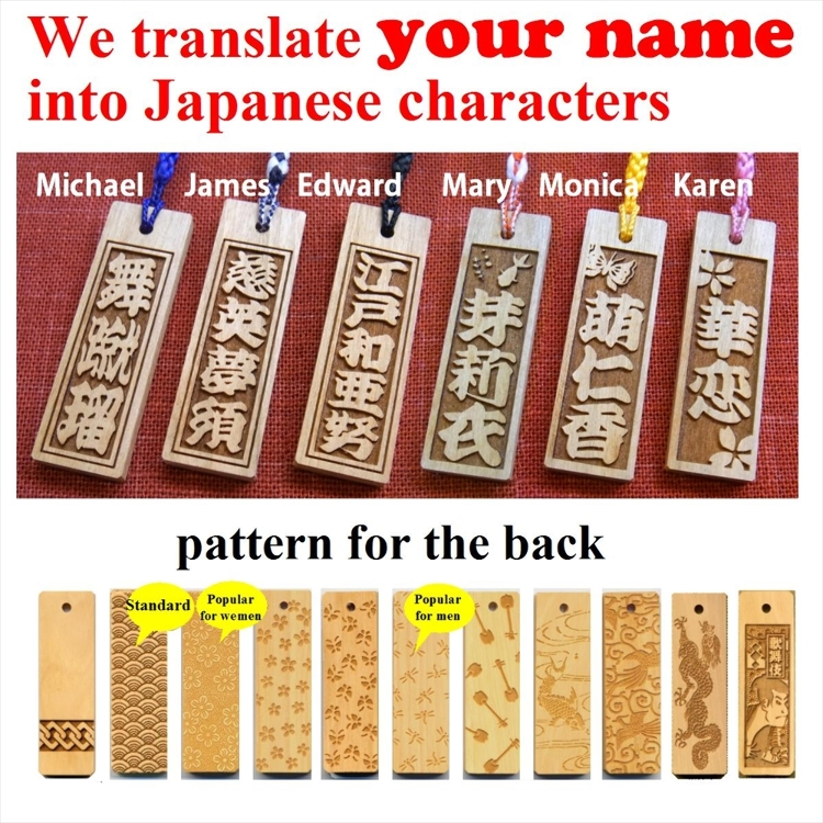 Senjafuda (traditional Japanese travel charm). The staff will engrave your name in Kanji characters. Get a souvenir uniquely yours.