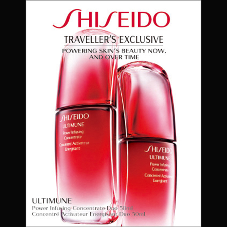 Shiseido Ultimune Duo/A limited edition beauty lotion set for drawing out the beauty of your bare skin