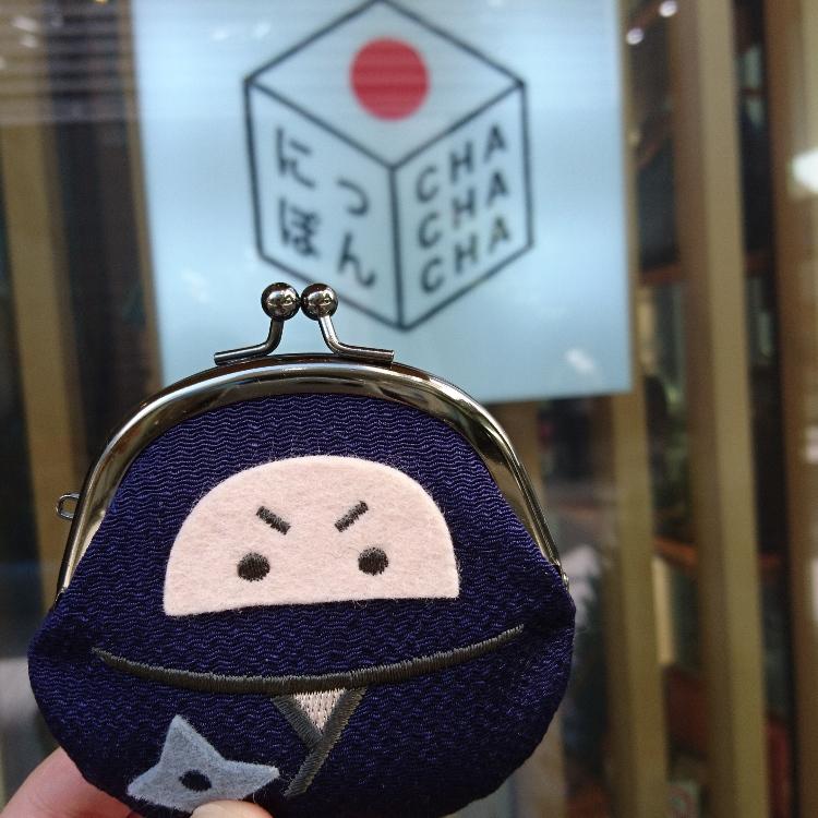 Nippon CHACHACHA<br /> ninja wallet