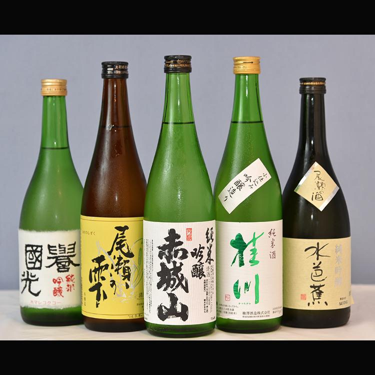 地酒(赤城山ほか)