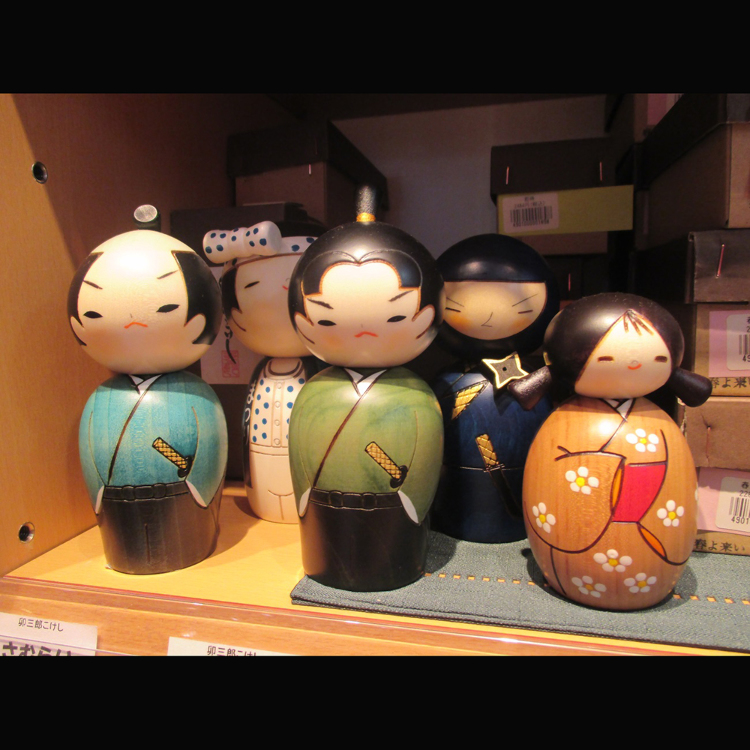 Original Kokeshi Dolls