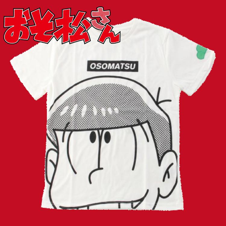 오소마츠 티셔츠