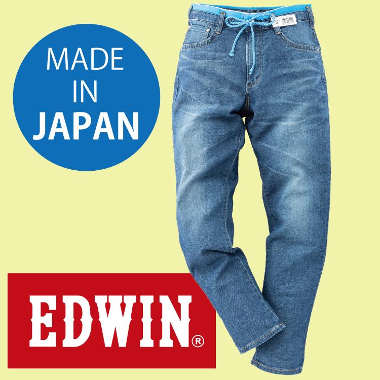 EDWIN  JERSEYS(牛仔褲)
