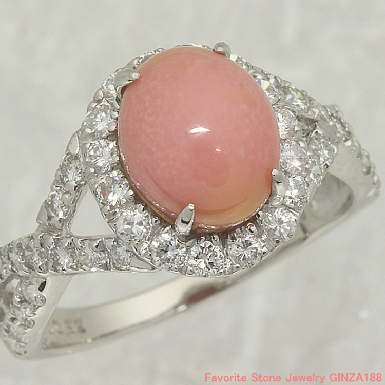 3.59 ct conch pearl ring