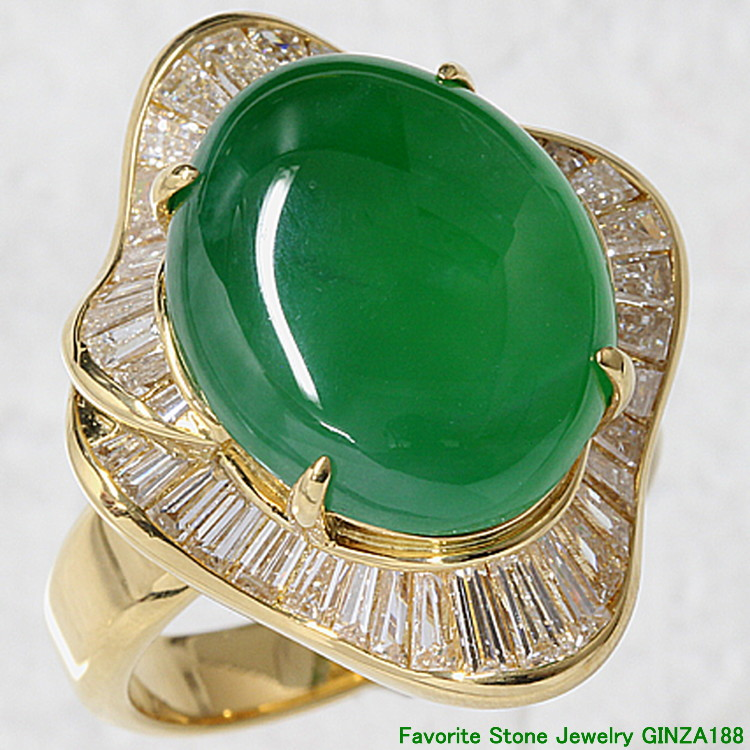 10.0 ct jadeite ring
