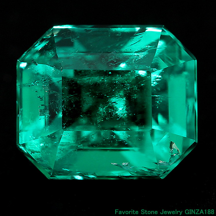 1.001 ct unoiled emerald, loose