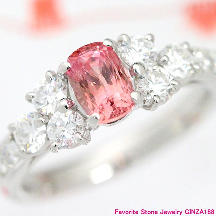 1.031 ct padparadscha sapphire ring