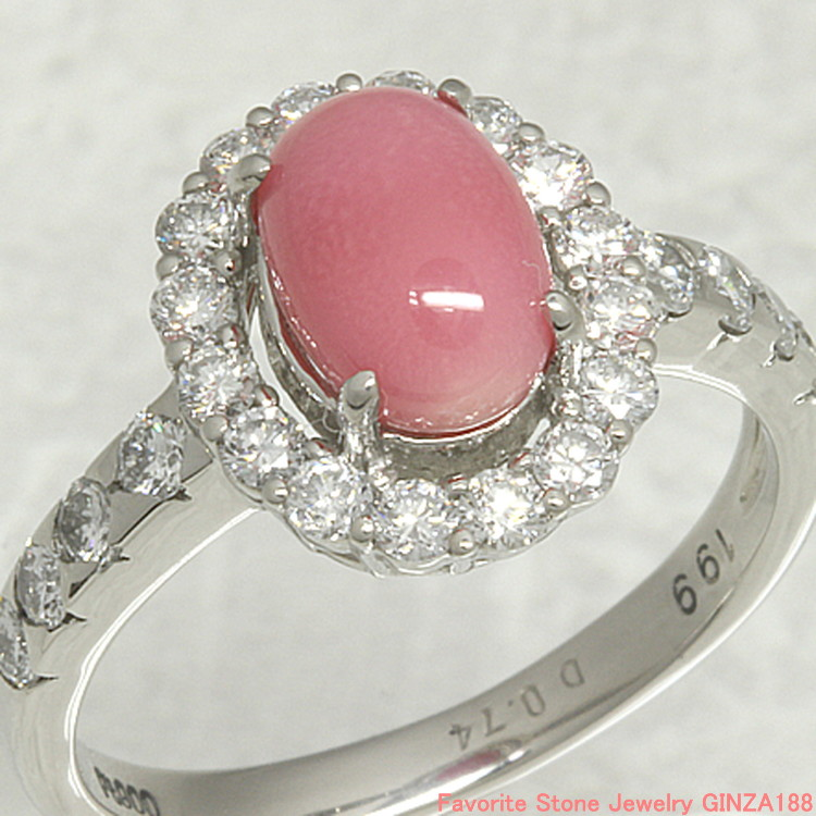 1.99ct conch pearl ring
