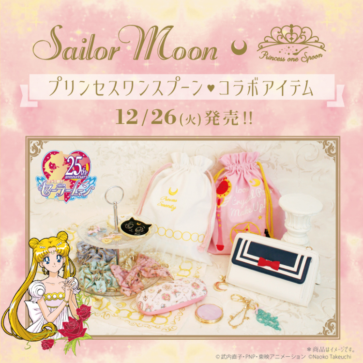 「Pretty Guardian Sailor Moon」collaboration items