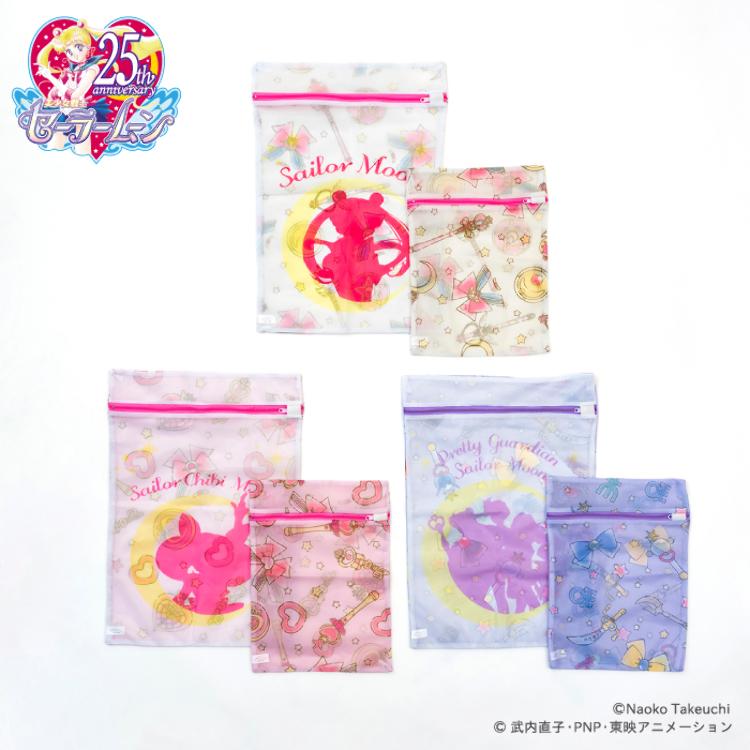 Pretty Guardian Sailor Moon collaboration goods Laundrycase2set