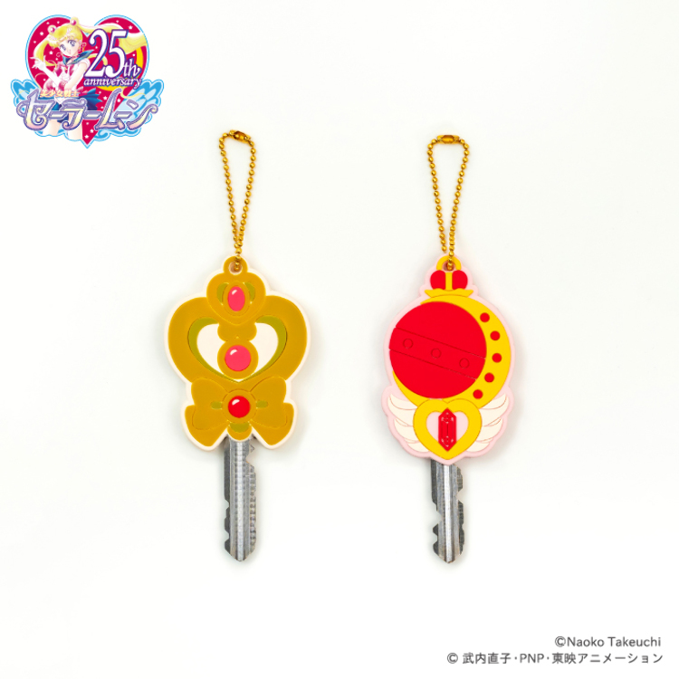 Pretty Guardian Sailor Moon collaboration goods key cover