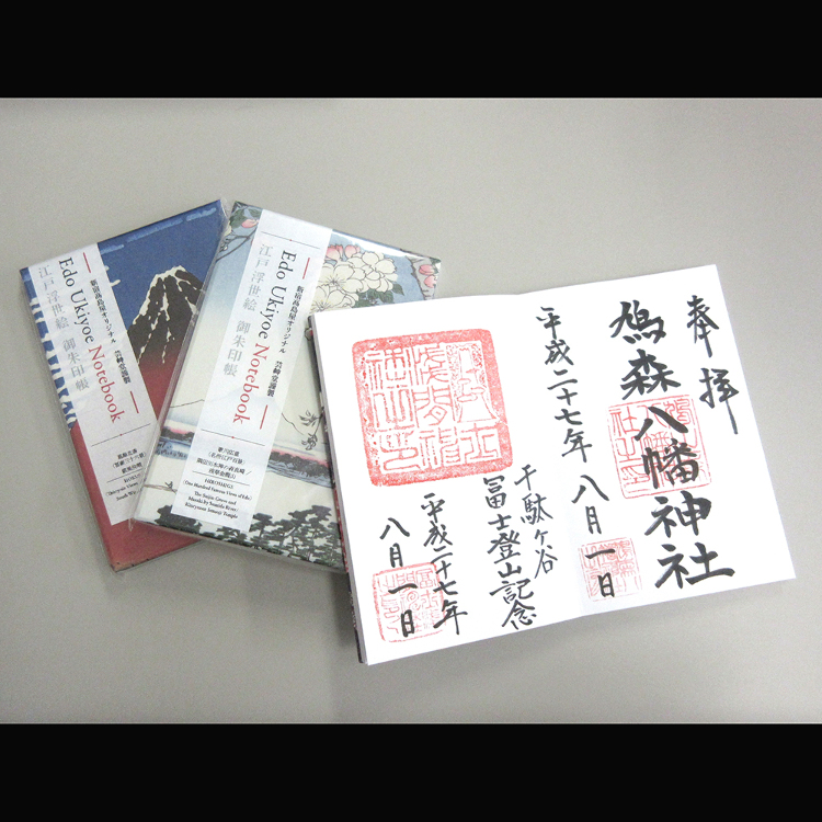 "Unsodo's Edo Ukiyo-e woodblock print Go-shuincho(""Scarlet Seal Book""), a Takashimaya original"