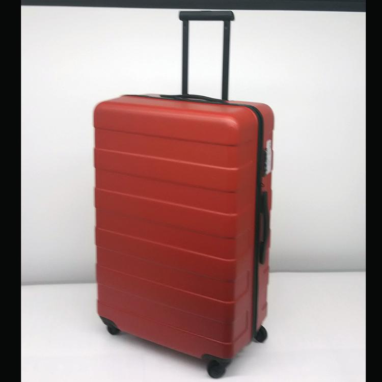 <7F MUJI>  hard-shell suitcase