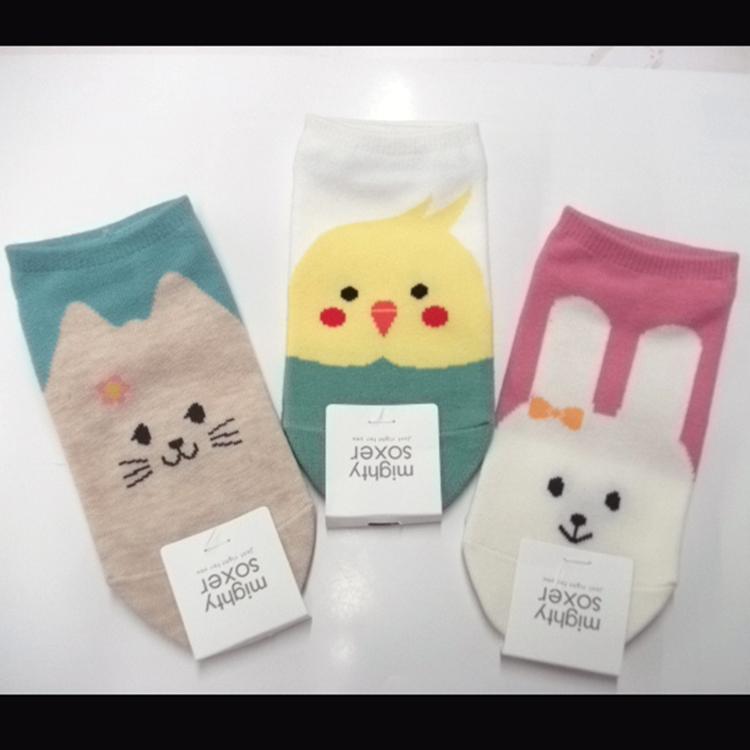 구쓰시타야/Socks