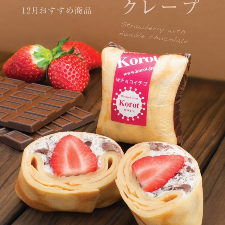 <2F Wrapped Crepe Korot> crepes