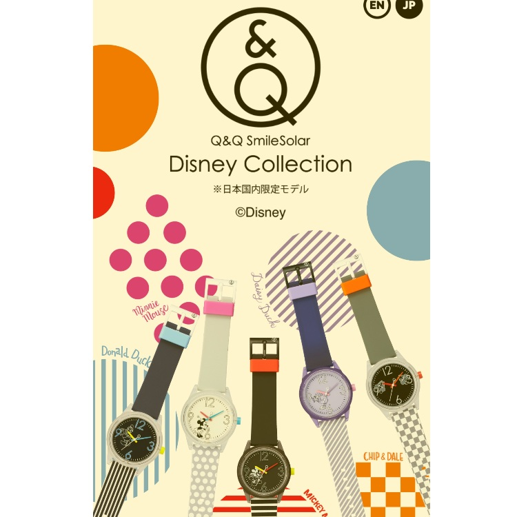 <3F move><br /> Q&amp;Q SmileSolar &quot;Disney Collection&quot;