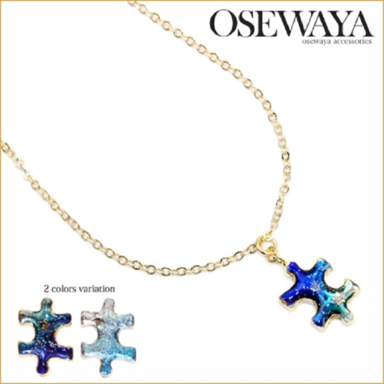 The Galaxy series, Osewaya's most popular line of original items
