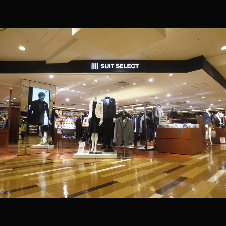 SUIT SELECT/5F [商务时装]※价格因商品而异。