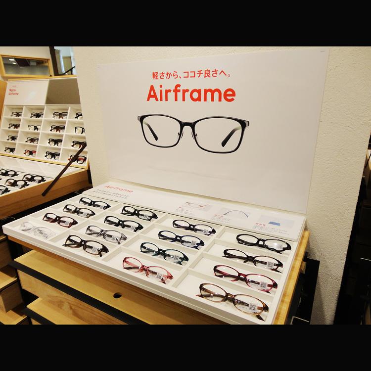 Jins (5F), Airframe lightweight glasses frames