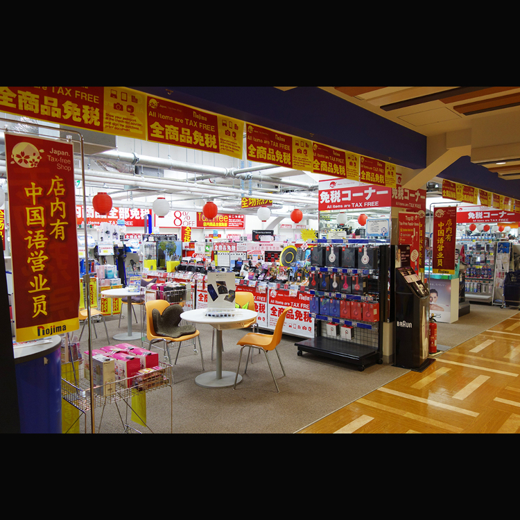 Nojima Electronic Specialists (6F), one of the largest tax-free household electric appliances shop in the Asakusa area; UnionPay accepted; Chinese staff available *Prices vary with item
