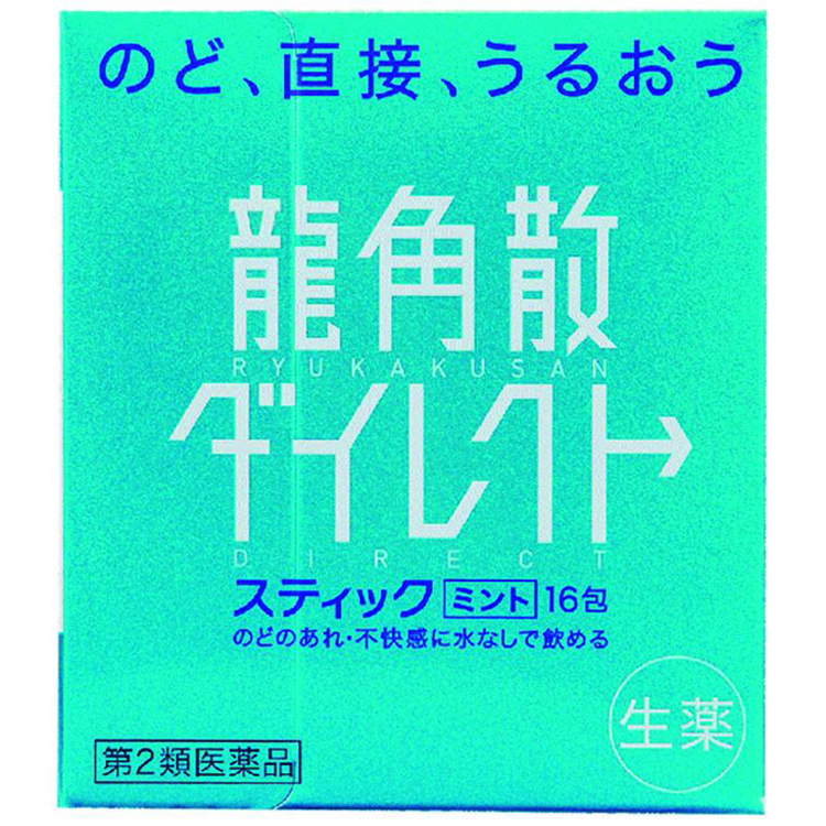 Ryukakusan Direct Stick Mint [Class 3 OTC drug] (16 packets)