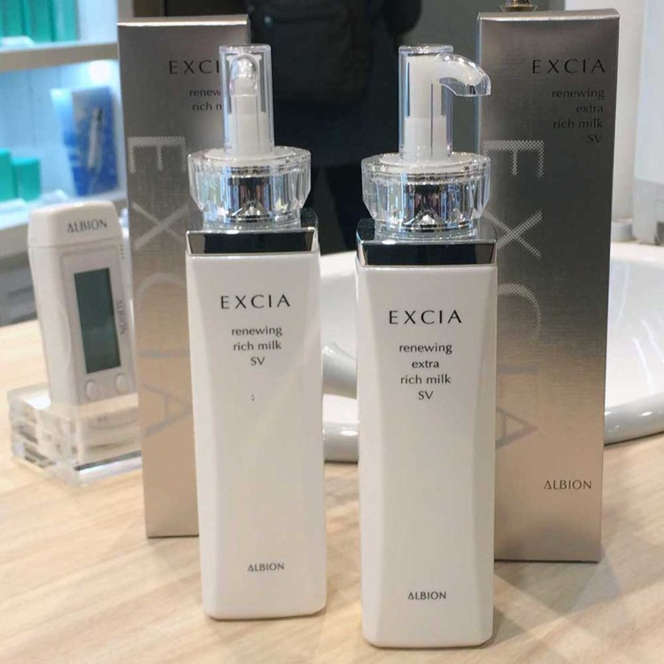 ALBION  EXCIA MILK LOTIONS
