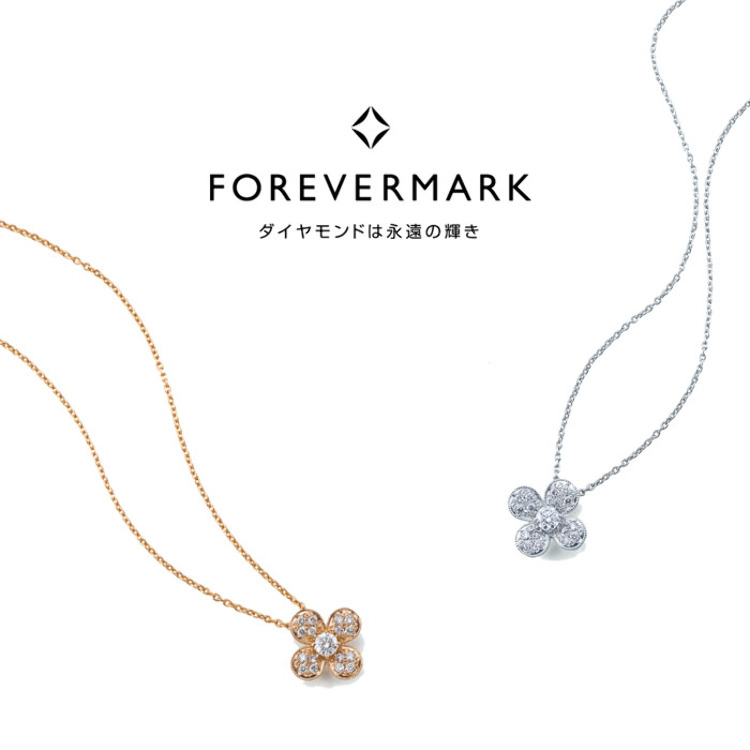 FOREVERMARK  Diamond Necklace