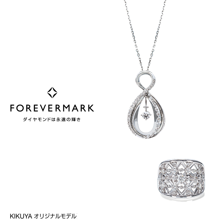 【Kikuya&#039;s original product】Forever mark pendant<br />