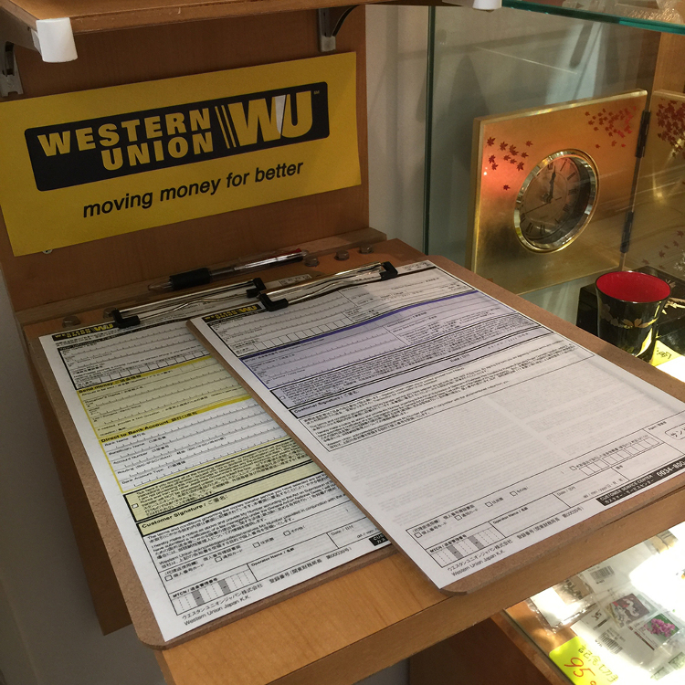 Western Union Money Transfer (tax-free)
