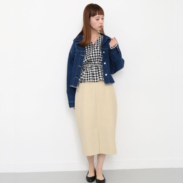 Cut-Off Denim Jacket