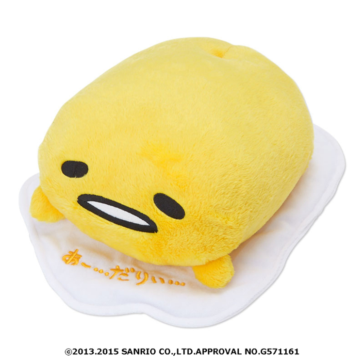 Gudetama Cushion, small