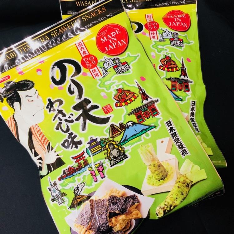 Tempura wasabi flavor of seaweed. - ( Made in japan. ) - ( Limited edition in Japan. )
