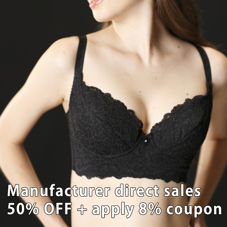 bloom (made-in-Japan) The No. 1 bra (50% off in-store discount+apply 8%OFF coupon)