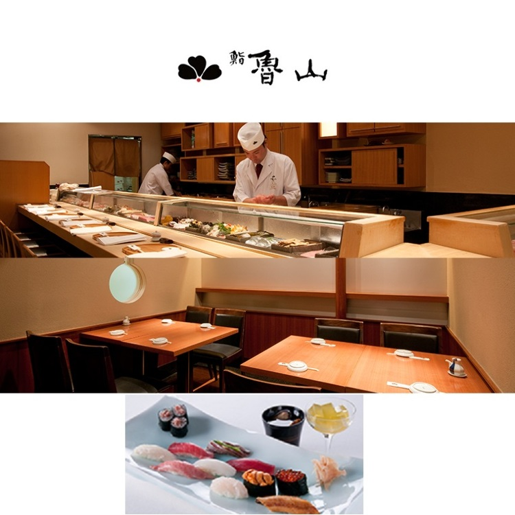 Sushi Rosan<br /> (Main building 7th floor)