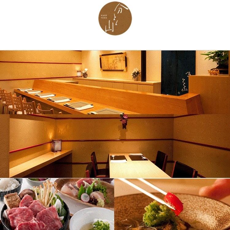 Japanese Cuisine Waketokuyama<br /> (Main building 7th floor)