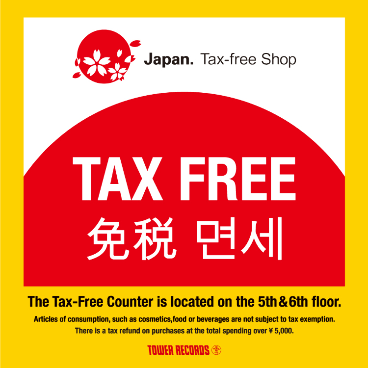 Tax Refund Counter is available on 5F and 6F. Bring your passport and all receipts and We will refund 8% tax of the total ammount(must be more than 5,000 yen). The Receipt is only valid for the day of issue. Foods and any Consumables are not covered.
