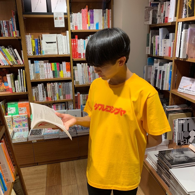 &lt;Tawareko Shibuya T-shirt&gt;<br /> At Tower Records Shibuya store &quot;Tawareko Shibuya T-shirt&quot; is on sale!<br /> The color variation is yellow, white, black, three kinds, size is S, M, L, XL 4 expansion.<br /> Shibuya store 2F TOWER BOOK is in handling.