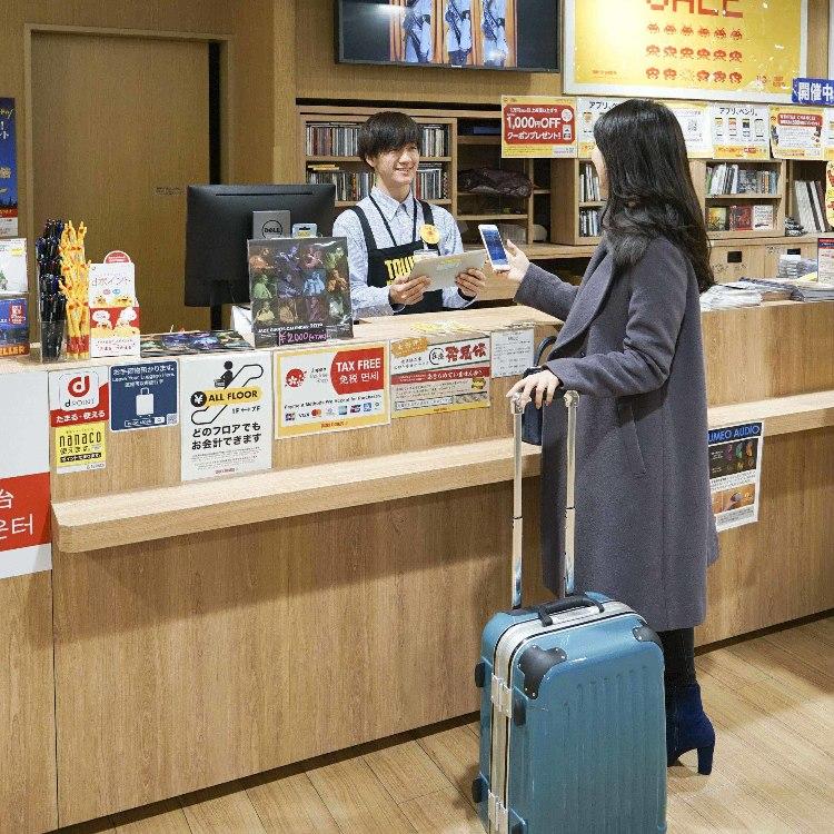 "<Luggage storage service ""ecbo cloak""> ・10: 00-22: 00 6F Information counter ・Bag size 1 piece 300 yen/day(tax included), suitcase size 1 piece 600 yen/day(tax included) ☆Reservations→https: //cloak.ecbo.io/ja/space/tokyo/ARE8/SUB802/l5cnXfBq"