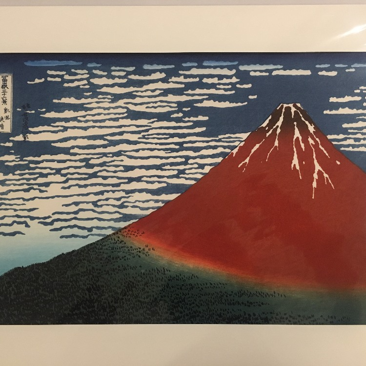 Ukiyoe Japanese Woodblock Prints