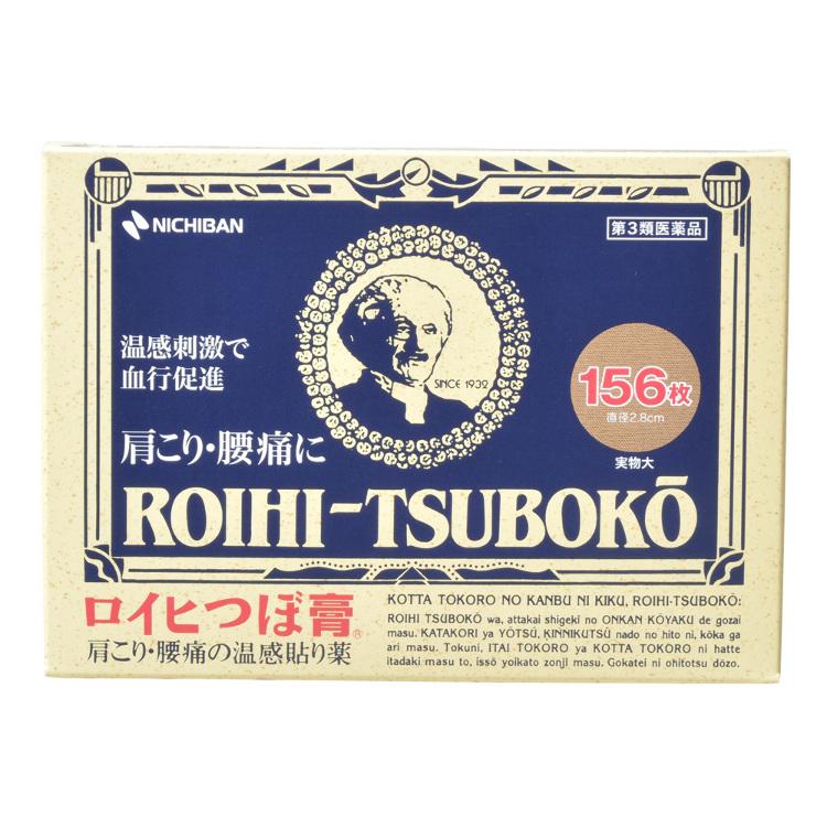 Roihi-Tsuboko (156 sheets)