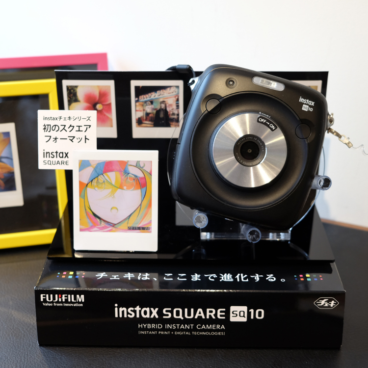 "Hybrid Instant Camera ""SQ10"""