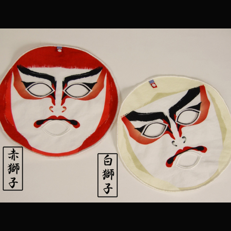 KABUKI Facemask Akajishi Shirojishi<br />