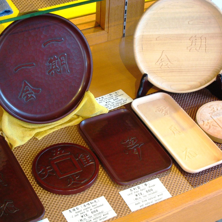 """KANJI"" designed KAMAKURA-BORI !
