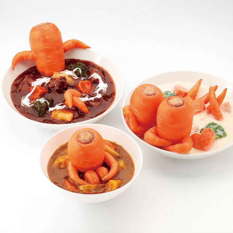 Premium Series: Carrots