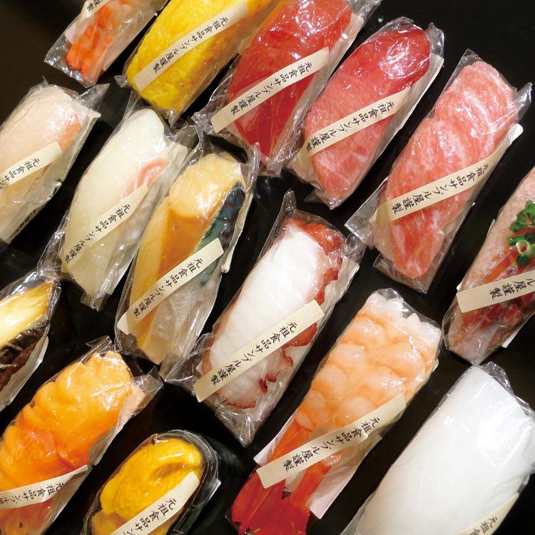寿司マグネット