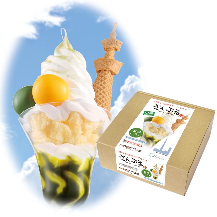 "DIY Replica Food Kit ""Sample'n Cooking"" Set Solamachi exclusive Matcha Parfait"