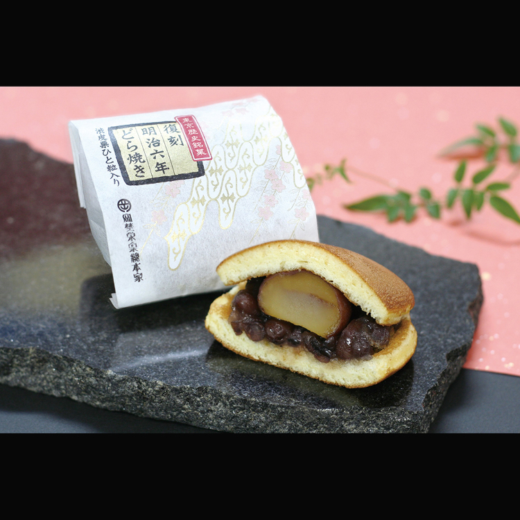 Fukkoku (Revival) Meiji-6(1873) Dorayaki