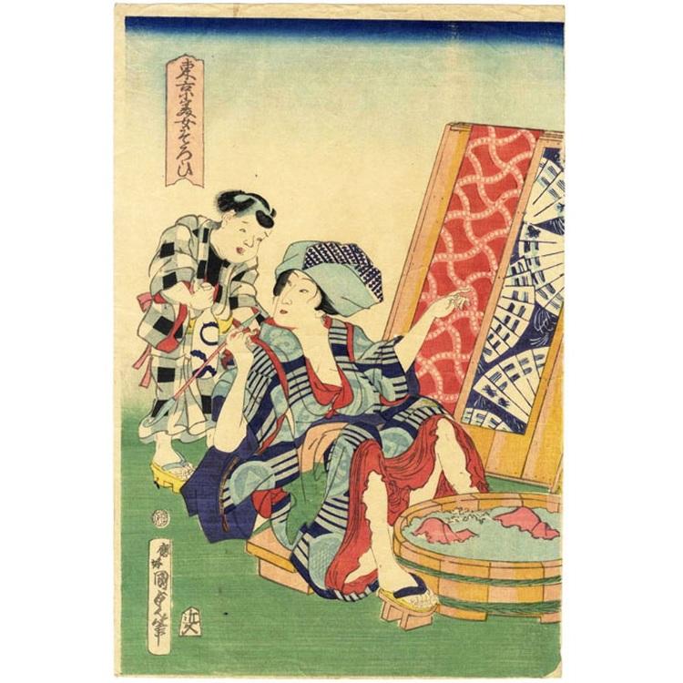 Ukiyo-e: Kunisada II original