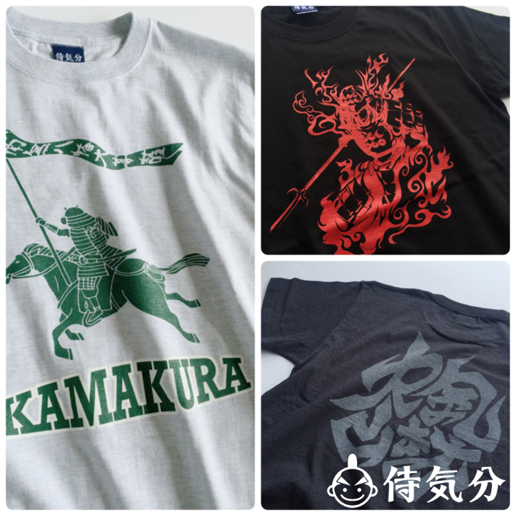 Variety of Original Samurai T-shirts(size S/M/L/XL)