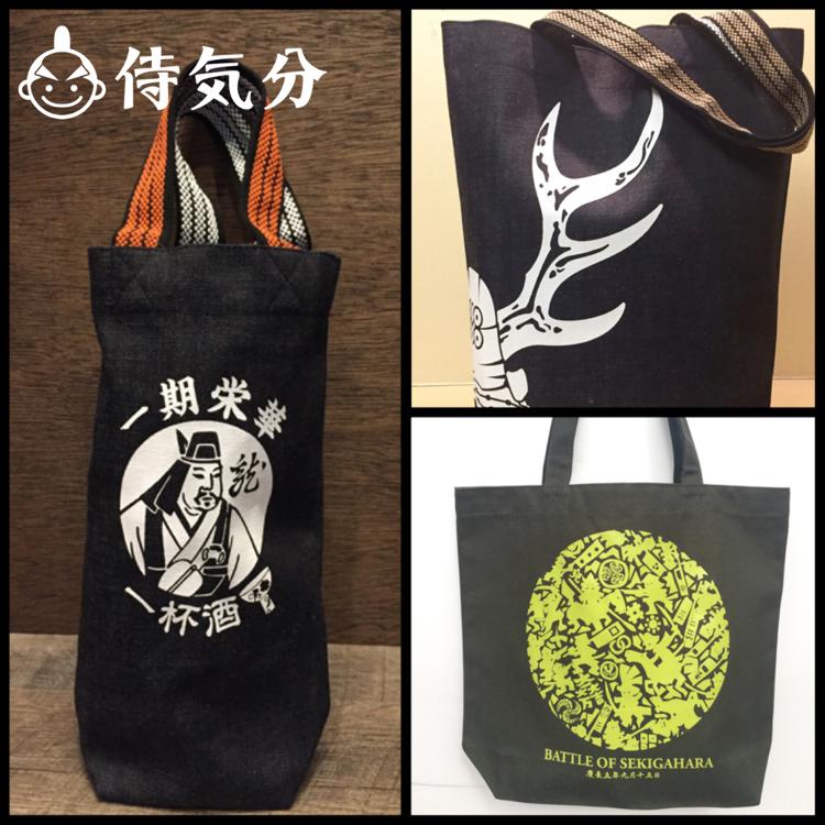 Orignal Design Tote & wine bags